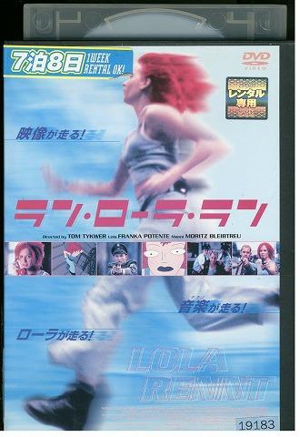 DVD ラン・ローラ・ラン レンタル落ち C06985_画像1