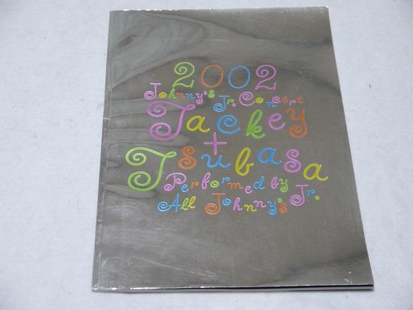 ☆タッキー&翼 ジャニーズJr. 2002年 コンサート パンフレット ジャニーズ