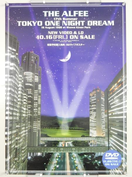 F926◆アルフィー THE ALFEE 告知ポスター '98 17th Summer TOKYO ONE NIGHT DREAM DVD/B2サイズ/桜井賢 坂崎幸之助 高見沢俊彦◆