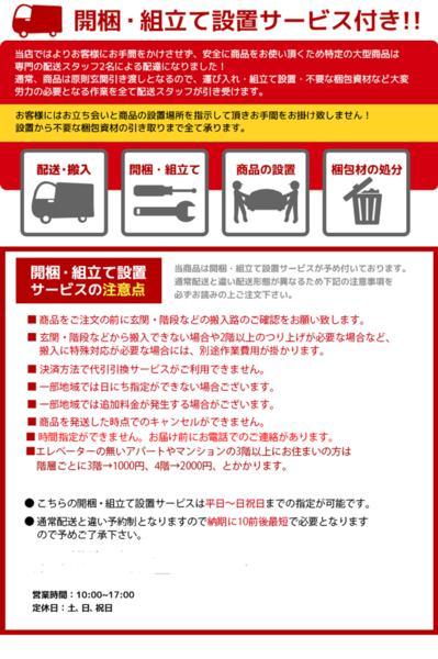 ◆激安家具◆開梱・設置サービス付き 国産120ハイチェスト(重ね)桐 木製 収納家具 完成品 送料無料(但し一部地域別途送料有)sk96a_2dr