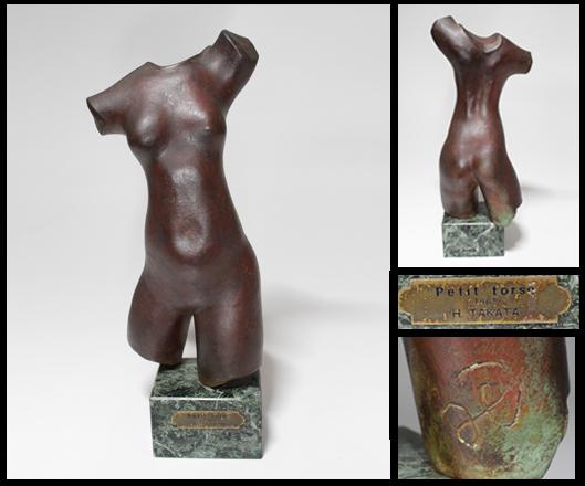 【TAKIYA】彫刻家 高田博厚 『Petit torse 小さなトルソ』 1961年 ブロンズ彫刻 女性像 裸婦 本物保証