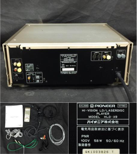 パイオニア PIONEER LDプレーヤー デッキ HLD-X9 付属品付き ジャンク品_画像3