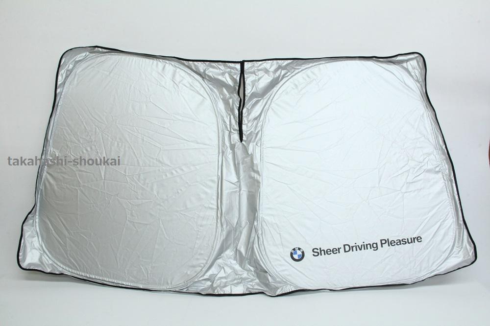 ○○BMW 5シリーズ 【BMW純正アクセサリー サンシェード】 G30・G31 523d・523i・530i・530e・540i クルッと丸めてコンパクト_画像1