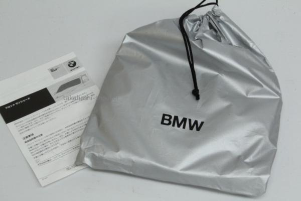 ○○BMW 5シリーズ 【BMW純正アクセサリー サンシェード】 G30・G31 523d・523i・530i・530e・540i クルッと丸めてコンパクト_画像3