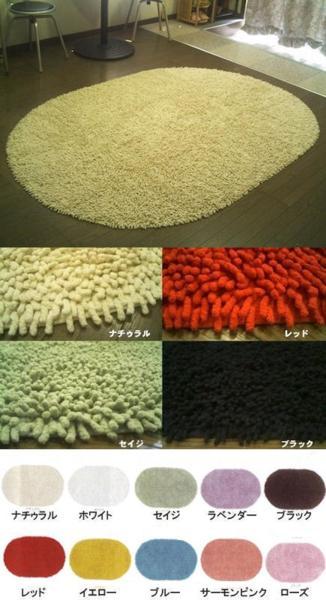 【色展開】天然 コット ンシャギーラグ オーバル 楕 円形 120×170 ラグ カーペット マット 絨毯 インテリア ラグマット 約1畳_画像1