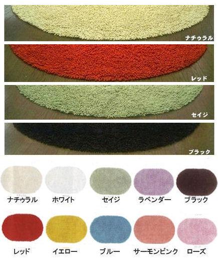 【色展開】天然 コット ンシャギーラグ オーバル 楕 円形 120×170 ラグ カーペット マット 絨毯 インテリア ラグマット 約1畳_画像2