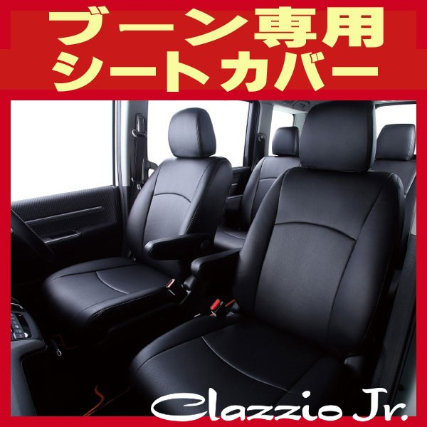 M600Sブーンシートカバー PVCレザー Jr._画像1