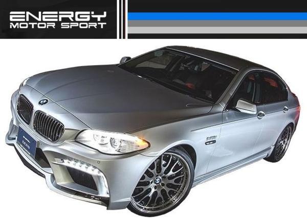 【M's】BMW 5シリーズ ENERGY エアロ 4点 FRP+カーボン EVO 10.2_画像1