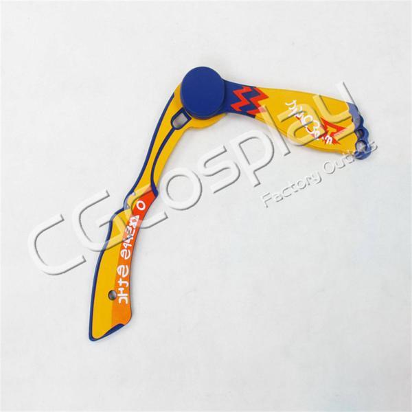 コスプレ道具 ファイナルファンタジー ホープ・エストハイム グッズの画像