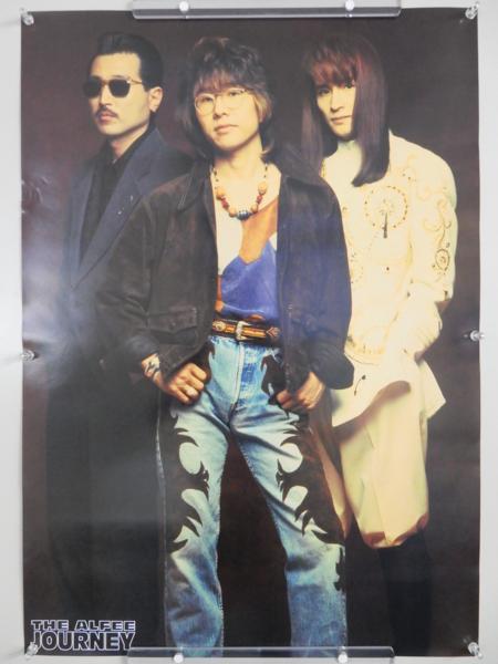 F958◆アルフィー THE ALFEE ポスター '92 JOURNEY Album/B2サイズ/桜井賢 坂崎幸之助 高見沢俊彦◆