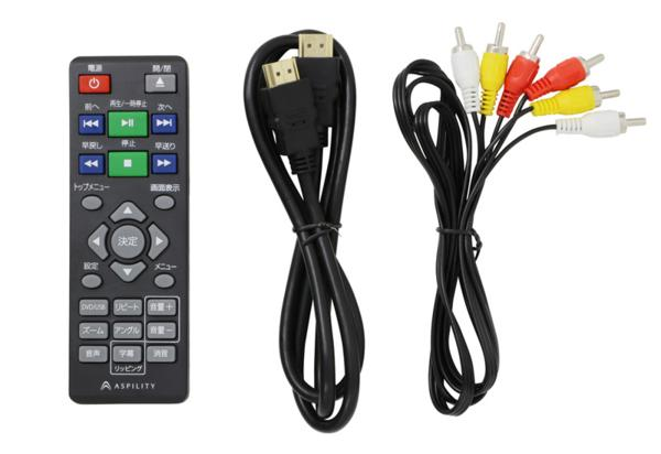HDMI端子ケーブル付 SD USBへ録音OK VRモードCPRM対応DVD HDP-08_使いやすいリモコン ★HDMI AVケーブル付属
