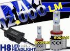 CREE製 LEDヘッドライト H8 (片側6000LM 6
