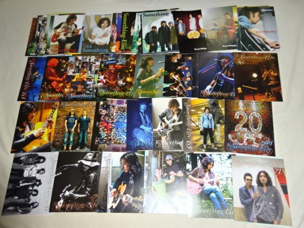 棚下■ 斉藤和義 ファンクラブ会報 VOL.28(2004.6)~76(2016.7)まで。
