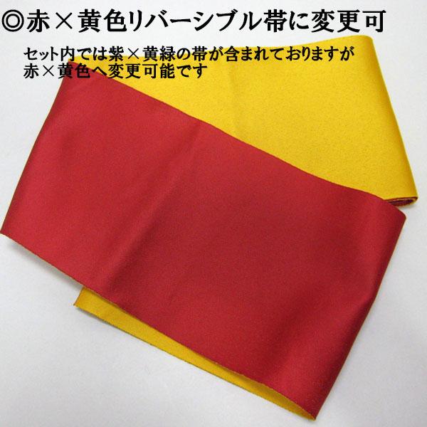 着物袴セット ジュニア用へ直し144cm~150cm H・Lアッシュ・エル 新品 (株)安田屋_画像5