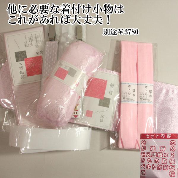着物袴セット ジュニア用へ直し144cm~150cm H・Lアッシュ・エル 新品 (株)安田屋_画像6
