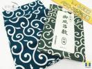 ★着物10★ 1円 木綿 唐草 泥棒 大風呂敷二点 和装小物