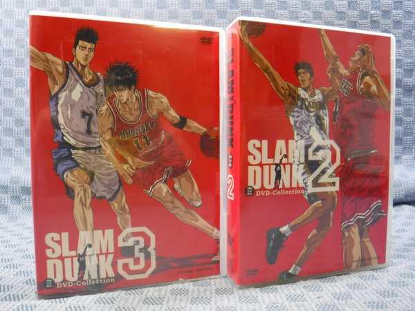 K844●「スラムダンク SLAM DUNK DVD-Collection VOL.2+VOL.3」計2点セット グッズの画像