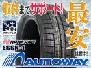 ◆タイヤ ナンカン スタッドレス 145/70R12インチ 2016年製