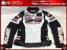 ●中古品●シンプソン レディースレイン SJ-4115L メッシュジャケット WM●[M]梱包●32680