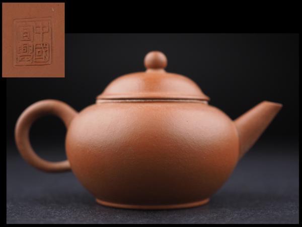 【夢工房】古い中国朱泥急須・中国宜興・煎茶 長巾9.5㎝ AP74