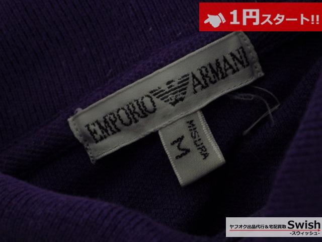 A784●EMPOLIOARMANI アルマーニ●ポロシャツ 2点セット●_画像7