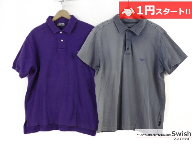 A784●EMPOLIOARMANI アルマーニ●ポロシャツ 2点セット●