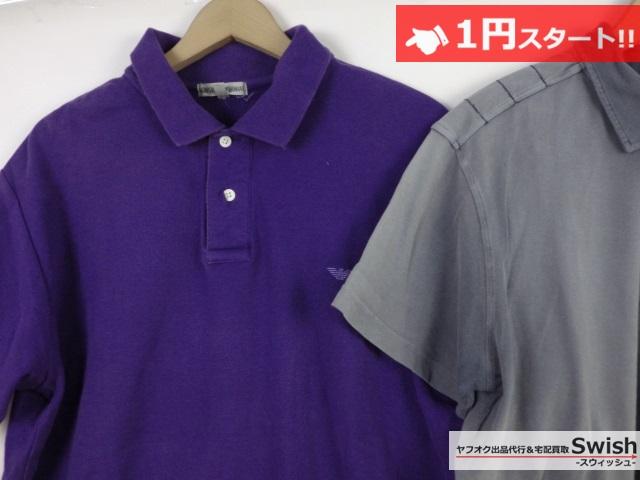 A784●EMPOLIOARMANI アルマーニ●ポロシャツ 2点セット●_画像2
