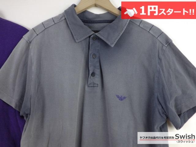 A784●EMPOLIOARMANI アルマーニ●ポロシャツ 2点セット●_画像3