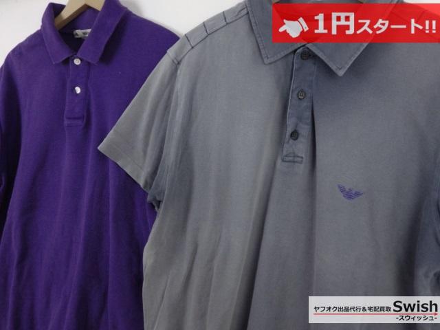 A784●EMPOLIOARMANI アルマーニ●ポロシャツ 2点セット●_画像5