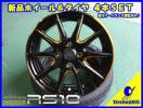 軽量16インチ*PREMIUM RS-10*195/55R1