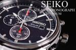 1円×2本SEIKO逆輸入最上位機種SEIKOセイコーTITANIUMチタン/SOLARソーラー100m防水