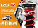 RSR 車高調 ベストアイ Best☆i (ハード) オデッ