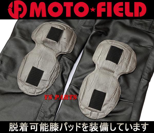 [復刻]モトフィールドMF-LP39キルトパッド付ブーツアウトパンツM 【脱着可能膝パッド装備/裾ファスナー付】_画像3