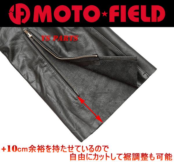 [復刻]モトフィールドMF-LP39キルトパッド付ブーツアウトパンツM 【脱着可能膝パッド装備/裾ファスナー付】_画像4