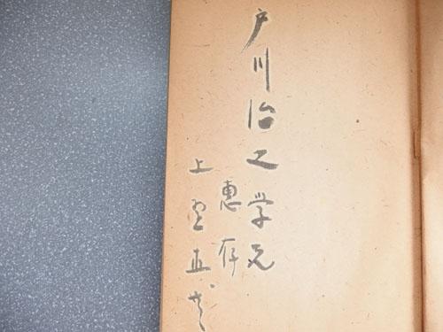 b-0010【メ便】盗まれた白象 上...