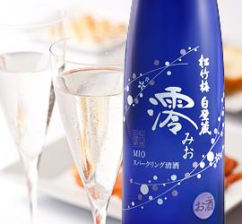 日本酒スパークリング清酒(澪300ml)×3本_画像2