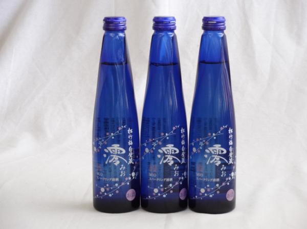 日本酒スパークリング清酒(澪300ml)×3本_画像1