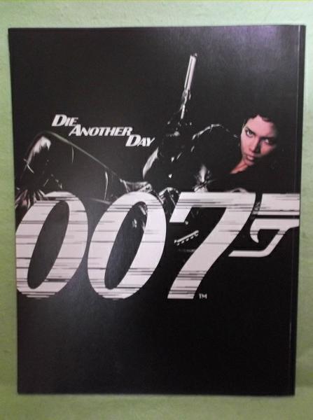 A-1【パンフ】ダイ・アナザー・デイ 007