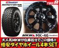 新品 在庫特価 MKW MK-46 16×7.0J+35 5/114.3 GB BFグッドリッチ KO2 235/70R16 タイヤホイール 4本セット デリカD:5 エクストレイル
