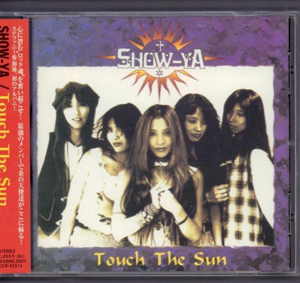 ■SHOW-YA■Touch The Sun■廃盤■ステファニー在籍時■日本語詞付き■背帯付き■1994年