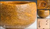【雅】九代大樋長左衛門 飴釉茶碗 共箱 共布 本物保証