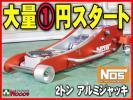 大量 f-1円 NOS 2トン アルミジャッキ 2t 軽量 低床 アルミ製 ガレージジャッキ フロアジャッキ 油圧ジャッキ ARCAN アルカン代替機