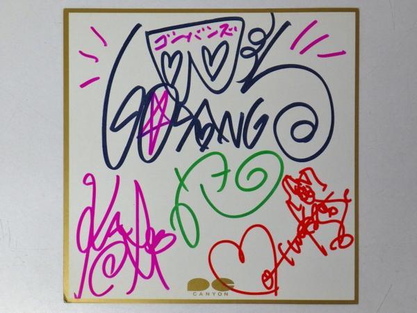 K40◆サイン色紙 ゴーバンズ/メンバー直筆/GO-BANG'S/サイン入り/ロックバンド/ガールズバンド