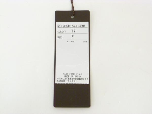 FOXEY カシミヤロングカーディガン F ミディアムグレー '16年商品 未使用 36549_画像5