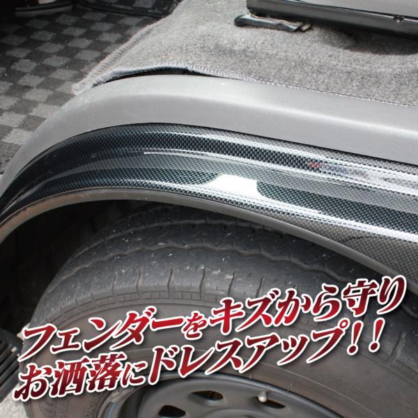 ハイエース 200系 1型 2型 3型 4型 フロント フェンダートリムカバー 【 ブラックカーボン 】_画像4