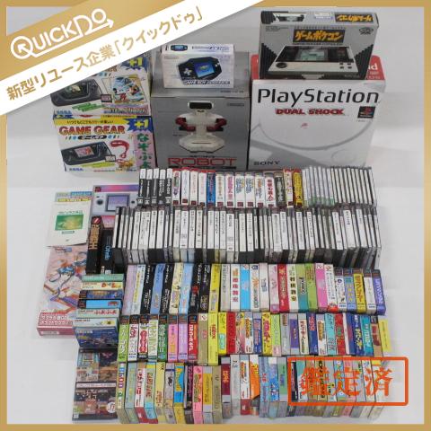 1円 PS・GB・GBA・GBC・GG・NGP ゲーム機 本体 + ソフト ナムコミュージアム 等 他 まとめて セット