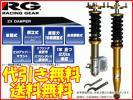 RG車高調 ZX DAMPER シビック EG6/EG9 代