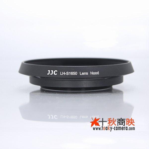 ♪ JJC製 ソニー E PZ 16-50mm F3.5-5.6 OSS用 径40.5mm 金属製 レンズフード LH-S1650