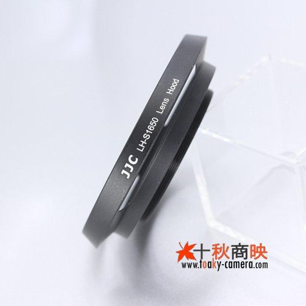 ♪ JJC製 ソニー E PZ 16-50mm F3.5-5.6 OSS用 径40.5mm 金属製 レンズフード LH-S1650_画像3
