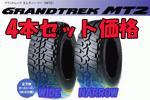 4本価格 新品 GRANDTREK MT-2 7.50R16